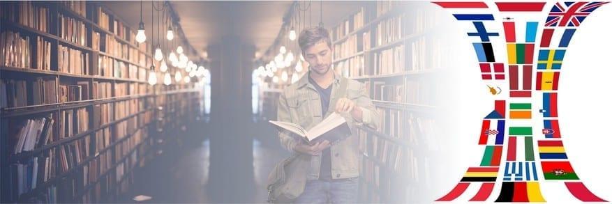 אוניברסיטת פלצקי - צ'כיה