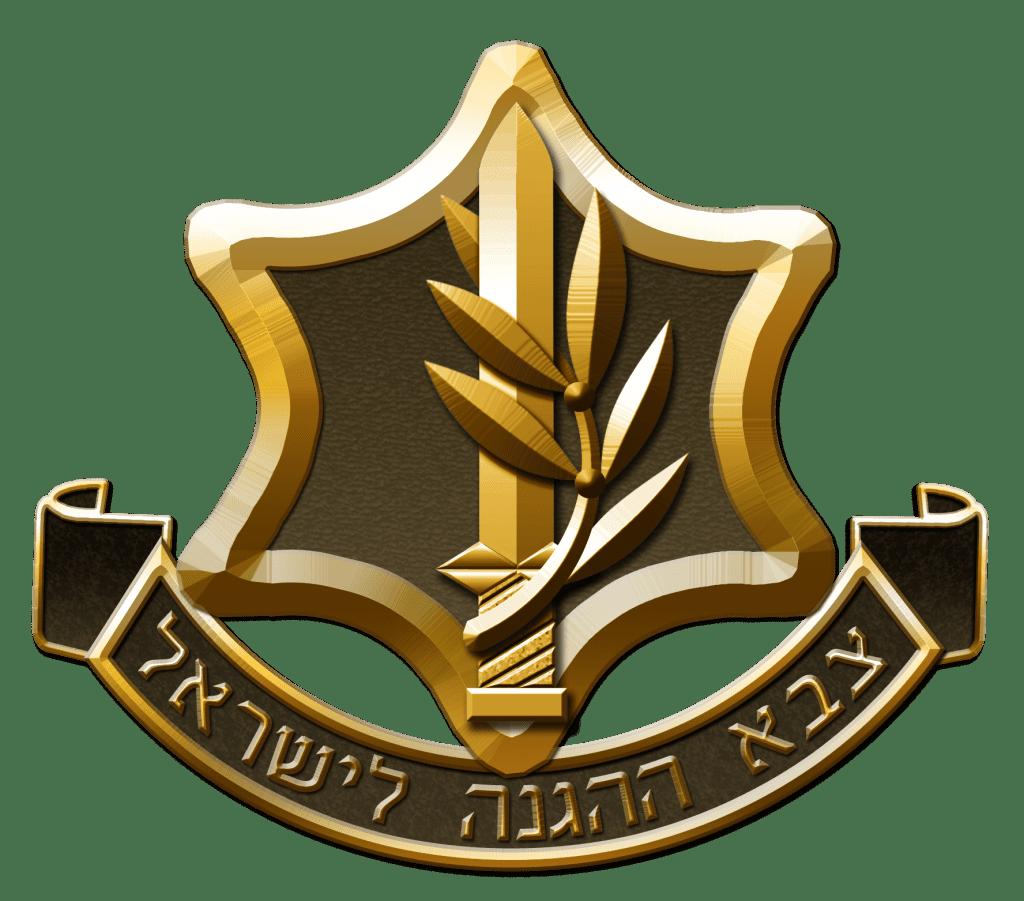 הסמל של צבא הגנה לישראל