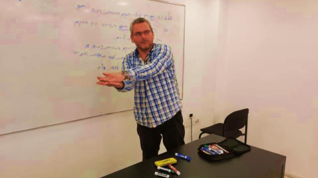 שיעור פיזיקה עם המורה שלנו במכינת MED-STUDY ברוך הכלר - מרץ 2020